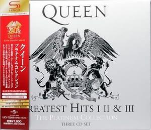 03 - Barcelona (Freddie Mercury + Montserrat Caballé)